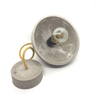 """La suspension coupole """"Sixtine"""" 20 cm"""